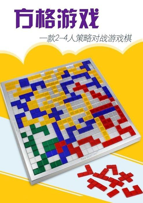 角斗士棋2-4人版方格遊戲 俄羅斯方塊桌面智力棋牌益智玩具_☆優購好SoGood☆