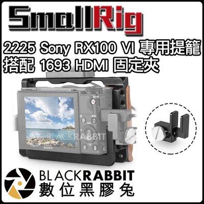 數位黑膠兔【 Smallrig 222...