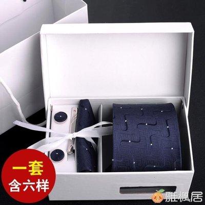 高品質男士六件套正裝商務黑色8cm條紋領帶新郎結婚送禮盒裝