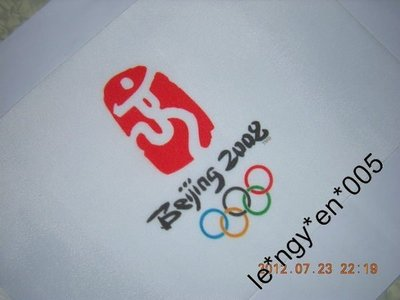 Small Flag of 2008 Beijing Olympic Games, 08北京奧運會小旗keep in good condition