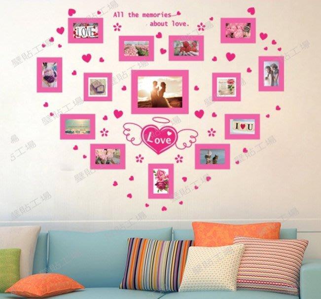 壁貼工場-可超取需裁剪 三代特大尺寸壁貼 壁貼  貼紙  牆貼室內佈置 相片貼 LOVE  AM 923