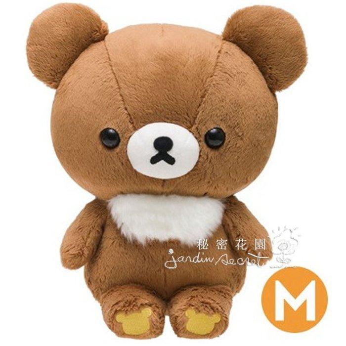 日本SAN-X拉拉熊懶懶熊森林小小熊絨毛玩偶公仔M【數量限定】--秘密花園