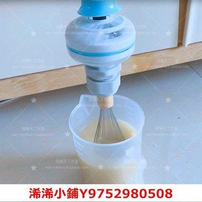 浠浠小鋪手工皂電動攪拌器diy攪皂神器 可替換 拆卸不銹鋼打蛋頭 臺灣可用