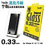 樂賣3C HODA iPhone 6 /  7 /  8 Plus /  X 9H...
