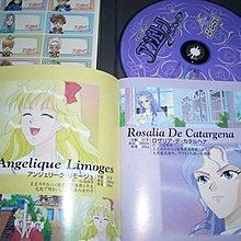 PS3 / PS2 / PS 對應 安琪莉可系列兩部作 ~ 另有PSP勁歌貴公子 薄櫻鬼 咎狗之血 金色琴弦 星座彼氏