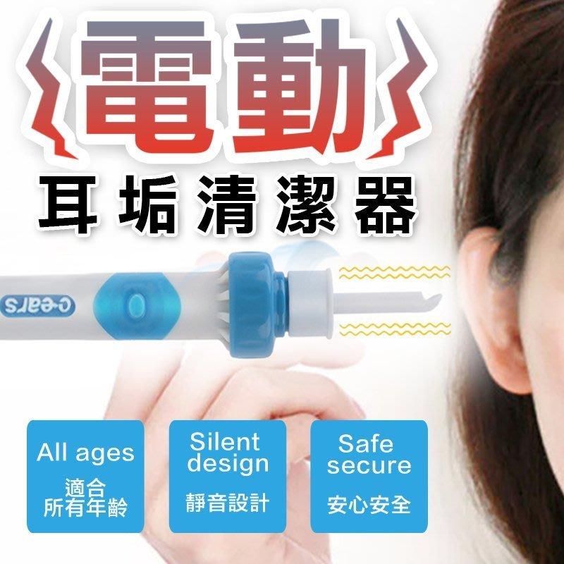 台灣現貨+開箱影片🔥日本原裝 電動吸耳器 掏耳棒 耳朵 掏耳 神器 耳 挖耳棒 挖耳 潔耳器 吸耳器