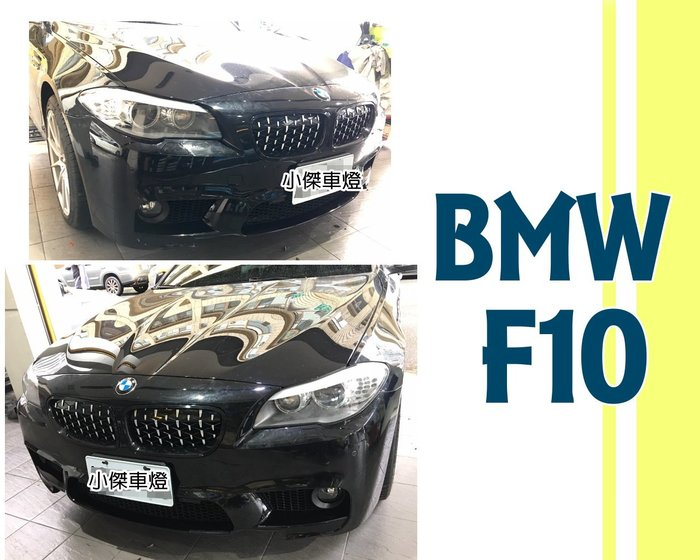 小傑車燈精品--全新 BMW F10 F11 M5 M POWER 保桿 前保桿 前大包 含霧燈 配件 實車