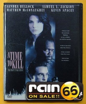 ⊕Rain65⊕絕版DVD【殺戮時刻/A Time To Kill】-馬修麥康納*珊卓布拉克*凱文史貝西(直購價)