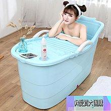 沐浴桶成人塑料洗澡桶加厚家用全身浴缸泡澡桶特大號大人洗澡浴盆  YDL【我愛買大團購】