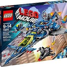 LEGO Movie 70816 Benny's Spaceship, Spaceship, Spaceship! Building Set 全新 未開盒 B9