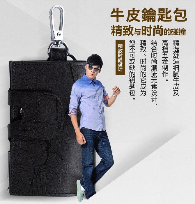 真皮鑰匙包-大容量鑰匙包 腰掛零錢包 卡包 多功能鑰匙扣 情侶 男士鑰匙包_☆找好物FINDGOODS☆