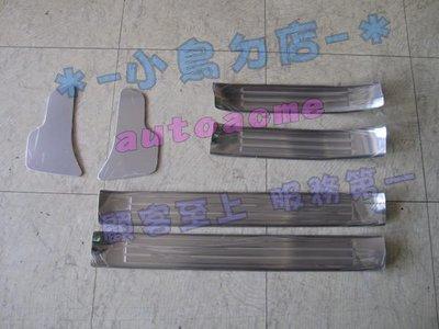 (小鳥的店)豐田 2010 LAUD CRUISER PRADO 髪絲紋 迎賓踏板 門檻飾條 上門檻 內門檻 清倉價