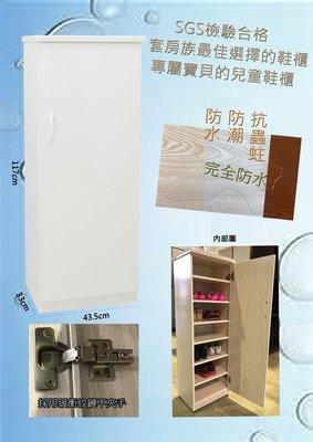【傢俱城】塑鋼鞋櫃.兒童鞋櫃.塑鋼置物櫃(整台可水洗)緩衝門片不夾手(整台可水洗)234-01