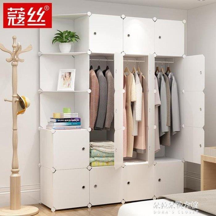簡易衣櫃簡約現代經濟型組裝塑料單人小衣櫥省空間仿實木板式宿舍 20門4櫃