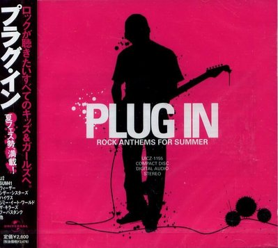 K - PLUG IN - U2,THE KILLERS,MXPX,BLINK 182 - 日版 CD NEW