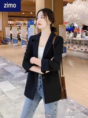 小西裝外套女2020秋冬裝網紅新款職業上衣韓版寬松英倫風休閒西服 全館免運