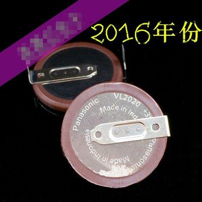 VL2020 3V可充電 帶180°原裝焊腳 寶馬鑰匙專用電池 W68  [70129-046]