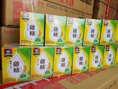 附發票- 出清 桂格 養氣人蔘雞精-無糖配方 滋補液 68ml (單瓶紙盒裝) 每瓶特價$37元,需貨到付款者另+30元