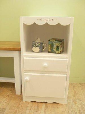 收納櫃 松木 實木 收納櫃 置物櫃 **樂在幸福** 木作坊~A124~松木收納櫃