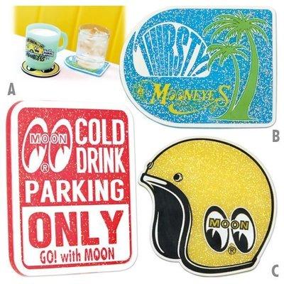 (I LOVE樂多)原版MOONEYES(金蔥)立體杯墊(3種款式供你選擇) 居家生活實用裝飾好用品