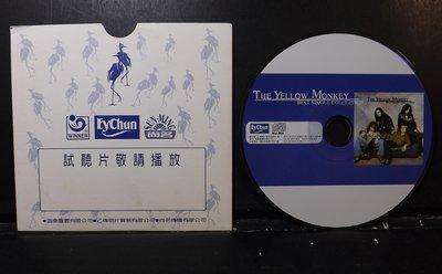 CD THE YELLOW MONKEY試聽片~無歌詞~X~
