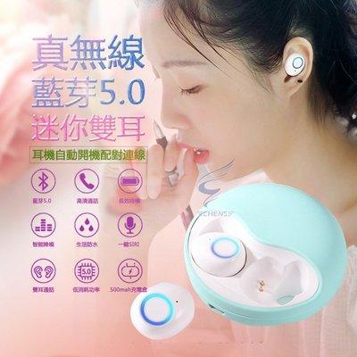【音質好到耳朵被寵壞了!】 藍牙5.0不延遲 不脫落 無線藍芽耳機 迷你雙耳無線 藍牙耳機 運動耳機 迷你雙耳藍芽耳機