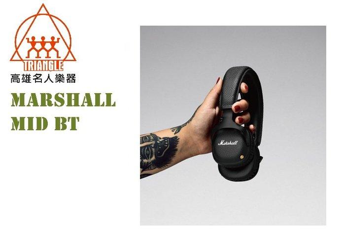 【名人樂器】英國 Marshall Mid Bluetooth 無線藍牙耳罩式耳機