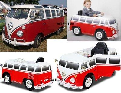 原廠授權VW福斯Volkswagen Transporter大眾麵包車T1兒童乘坐搖控電動車2.4G胖卡兒童超跑俱樂部
