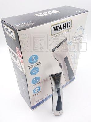 【微風髮品】美國華爾WAHL-BERET『銀色4216』頂級小電剪/小推剪 油頭推貼/刻字刻線《公司貨》