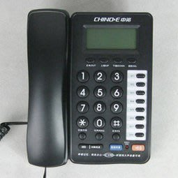 【優上精品】中 中諾電話機 C199 電話機 一鍵拔號功能 限時(Z-P3162)