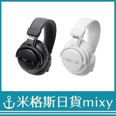 日本 audio-technica 鐵三角 ATH-PRO5X 高音質密閉型耳罩式耳機 黑色 白色【米格斯日貨mixy】