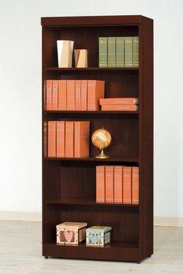 【浪漫滿屋家具】(Gp)547-8 胡桃無抽開放式2.6尺書櫥