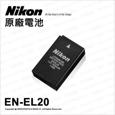 【薪創台中】Nikon EN-EL20A 原廠電池 鋰電池 ENEL20 Nikon 1 J1 J2 公司貨
