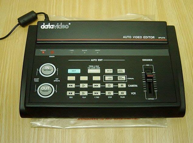 【小劉2手家電】很新的DATAVIDEO AUTO VIDEO EDITOR 混音機 VP-274