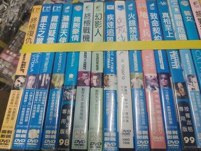 席滿客書坊二手拍賣正版DVD-電影【鐵腕豪情】-維哥摩天森 芮妮齊薇格 艾德哈里斯