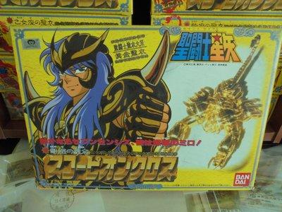 聖鬥士星矢-日版聖衣大系黃金聖衣天蠍座C10 未使用(UNUSED)(1987 MADE IN JAPAN)