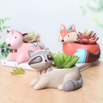 精選 個性創意小動物造型可愛民族派對花盆多肉微景觀桌面花盆裝飾擺件