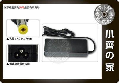 全新HP Compaq惠普18.5V 3.5A 65W筆電 變壓器 充電器 電源供應器4.74*1.7 小齊的家
