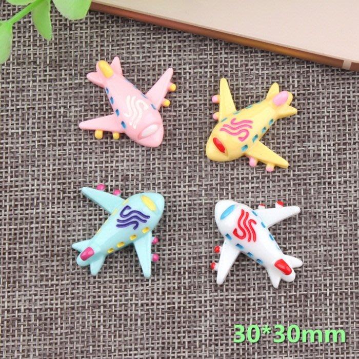 小飛機 diy樹脂飾品裝飾品 手機殼配件
