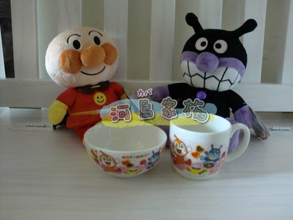 ~河馬家族~日本帶回_ANPANMAN麵包超人系列陶瓷飯碗&馬克杯子一套2款分售☆現貨