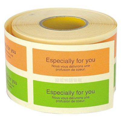 【寵愛物語包裝】日本進口 ESPECIALLY FOR YOU 雙色 手作 甜點 包裝 禮物 貼紙 500入/捲 日本製