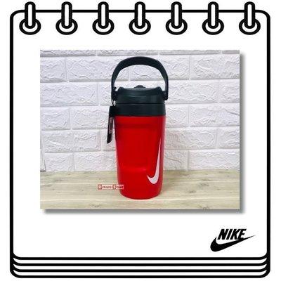 【Drawer】Nike Fuel Jug 大容量水壺 紅色 64OZ 保冷運動水壺 四色可選 美國代購