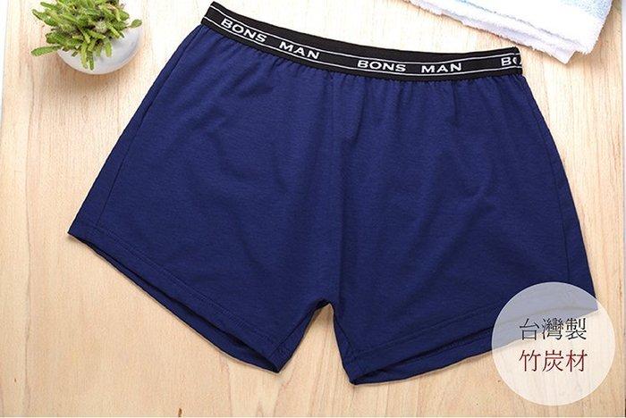男性平口褲 竹碳纖維+天絲棉材質 no.9191-席艾妮SHIANEY