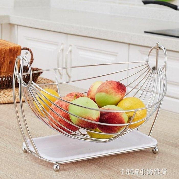 果盤 創意水果籃客廳果盤瀝水籃水果收納籃搖擺不銹鋼糖果盤子現代簡約