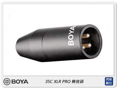 ☆閃新☆BOYA 35C XLR PRO 轉接頭 (公司貨)