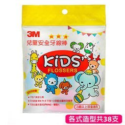 促銷價 3M兒童安全牙線棒 38支 3M生活小舖