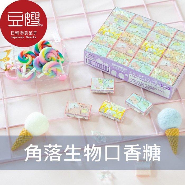 【豆嫂】日本零食 CORIS  角落生物葡萄口香糖(60枚)