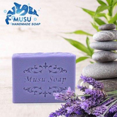 原點小農-沐舒皂工坊-榛果嫩肌淨膚皂
