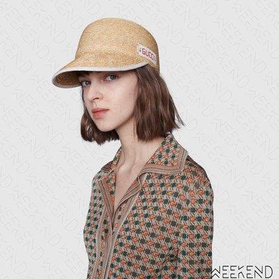 【WEEKEND】 GUCCI 草編 可調式帽圍 棒球帽 鴨舌帽 帽子 杏色 628548