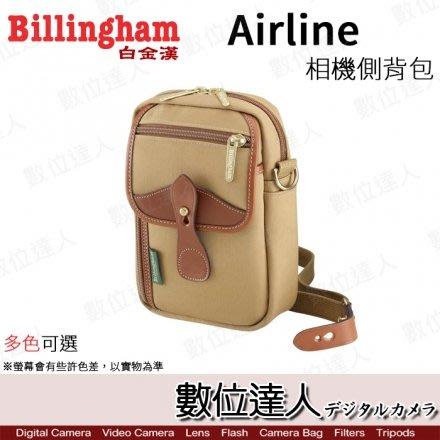 【數位達人】Billingham 白金漢 AIRLINE 相機側背包 / 腰包 腰掛包  防水帆布 小型 配件